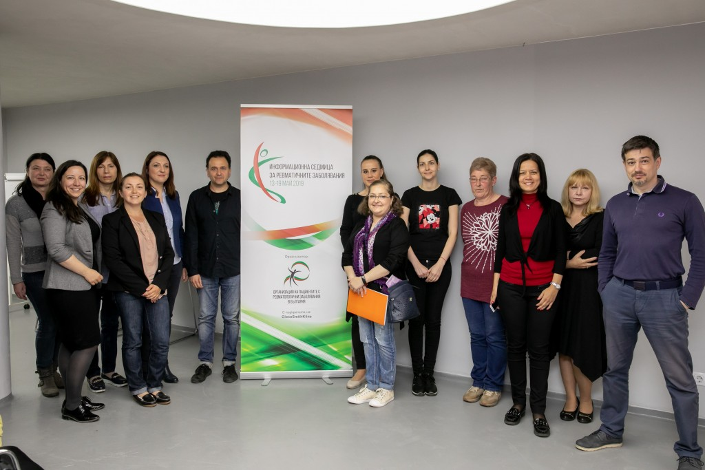 Lupus Awareness Week 2019 - Discussion on Problems Patients with Lupus Face in Bulgaria
